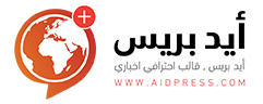 المجلس الجماعي للصويرة – الموقع الرسمي